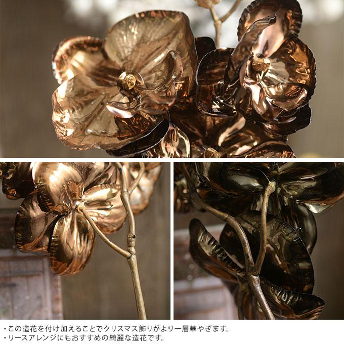 造花 メタルオーキッド  鉄の花 アイアン フェイク フラワー インテリア 蘭 洋ラン