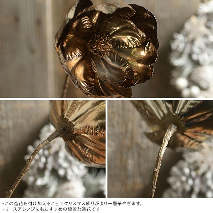 造花 メタルマグノリア  鉄の花 アイアン フェイク フラワー インテリア アート モクレン