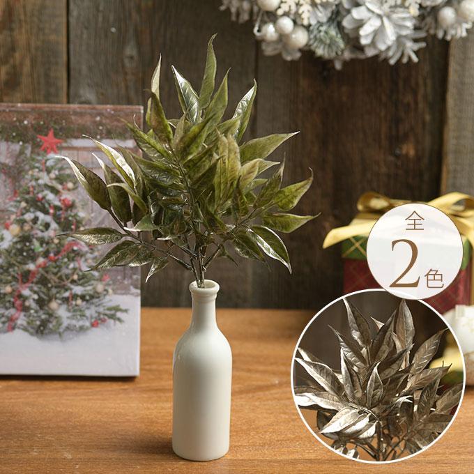鉄の造花 メタリック ルスカス ピック  アイアン 造花 葉っぱ フェイク フラワー インテリア アート リーフ