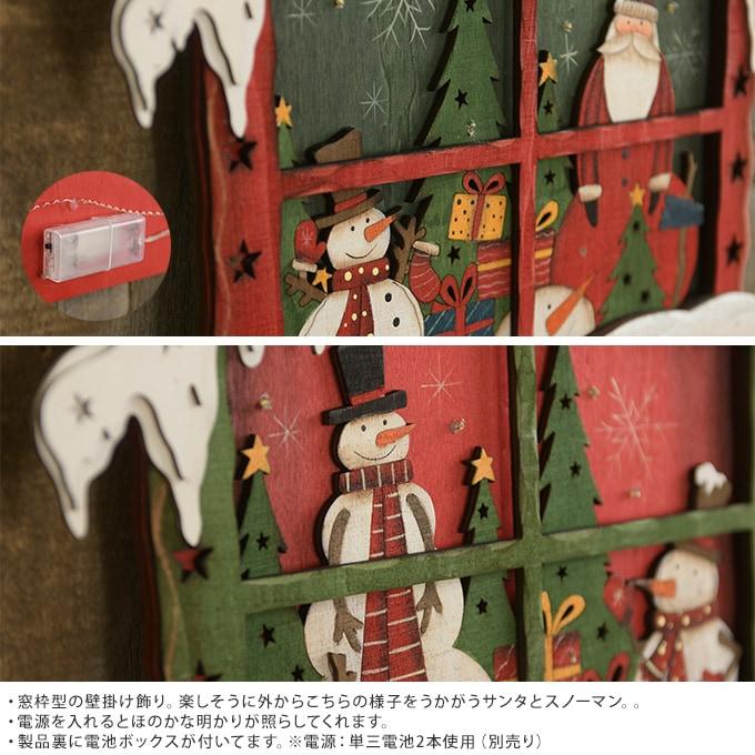 クリスマス 北欧 飾り 聖夜を祝う サンタ&スノーマン ハウスタイプ  クリスマス雑貨 壁掛け 装飾 かわいい オブジェ インテリア ウォールデコ ヨーロッパ Xmas