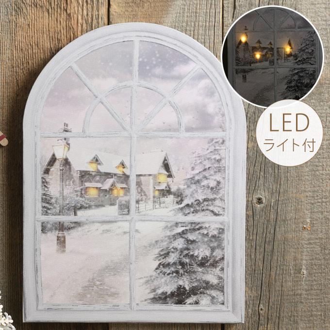 北欧 クリスマス スノーウィンドウ ライトアップキャンバス  クリスマス雑貨 壁掛け 飾り 置物 アート ウォールデコ 写真 インテリア ライト おしゃれ