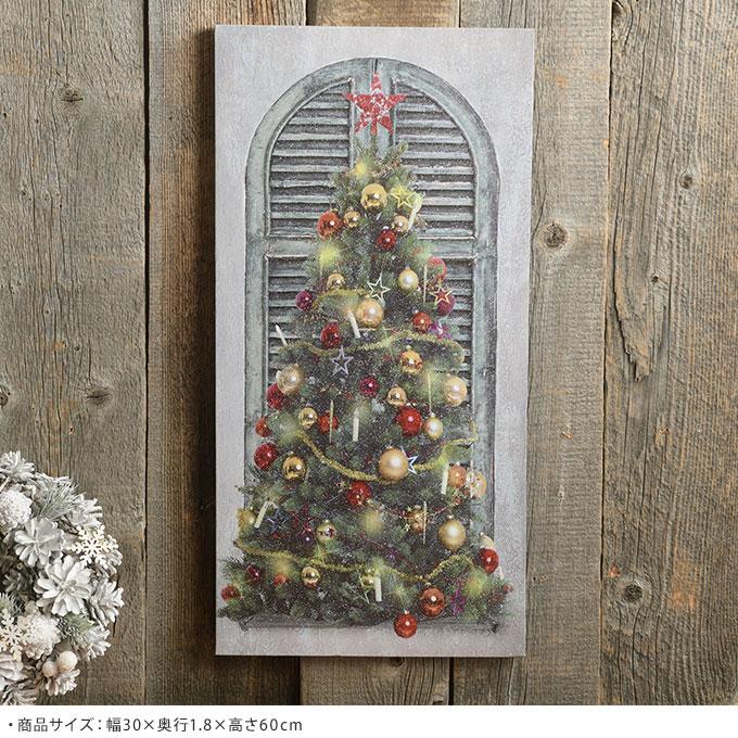 北欧 クリスマス オーナメントツリー ライトアップキャンバス  クリスマス雑貨 壁掛け 飾り 置物 アート ウォールデコ 写真 インテリア ライト おしゃれ
