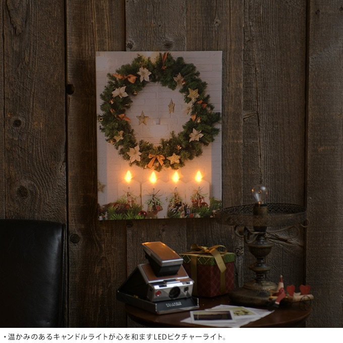 北欧クリスマス LEDピクチャーライト リースとロウソクの風景 グリーンリース M  クリスマス 雑貨 壁掛け 飾り ジュート ディスプレイ インテリア ウォールデコ Xmas 装飾 ヨーロッパ