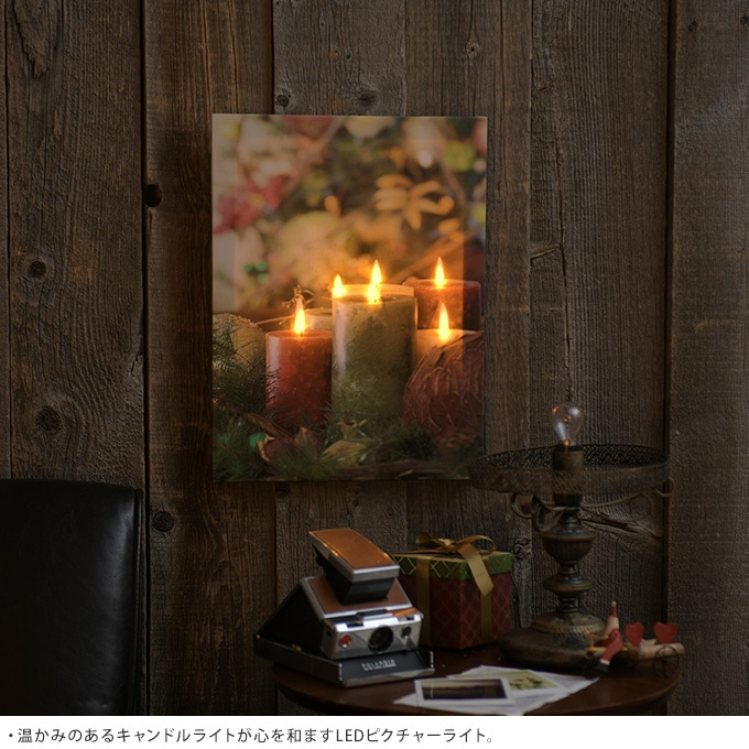 北欧クリスマス LEDピクチャーライト ロウソクの灯る風景 M  クリスマス 雑貨 壁掛け 飾り ジュート ディスプレイ インテリア ウォールデコ Xmas 装飾 ヨーロッパ
