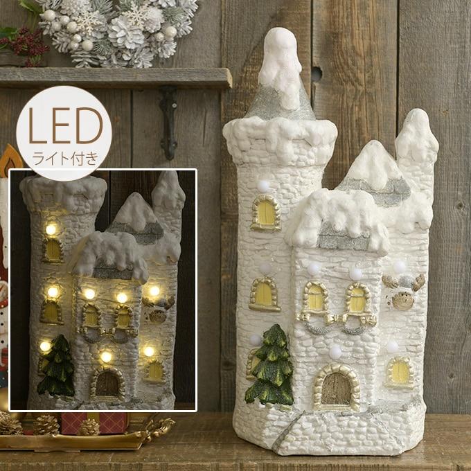北欧 雪積もる メルヘン貴族のお城 LED ライト B-type  クリスマス 雑貨 置物 オブジェ LED ライト かわいい インテリア