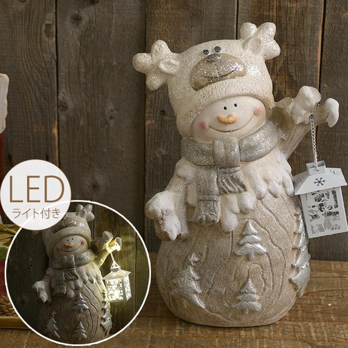 スノーマン まんまる笑顔 LEDライト  クリスマス 雑貨 置物 オブジェ LED ライト かわいい インテリア