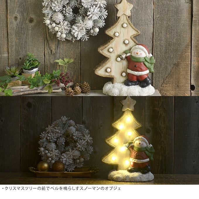 スノーマン まんまる笑顔 ツリーと一緒 LEDライト  クリスマス 雑貨 置物 オブジェ LED ライト かわいい インテリア