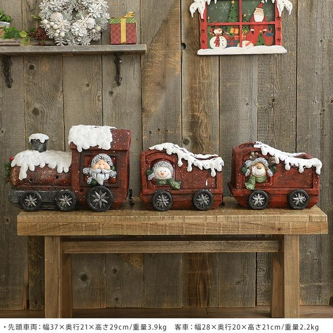 クリスマス 置物 ライト 仲良しトリオ汽車で出発  北欧 クリスマス雑貨 かわいい 飾り LEDライト サンタクロース インテリア ヨーロッパ Xmas