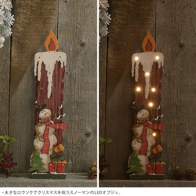 北欧 クリスマス 置物 ライト 盛大に祝う大きなキャンドル withスノーマン  クリスマス雑貨 オブジェ LEDライト かわいい インテリア ディスプレイ ヨーロッパ Xmas