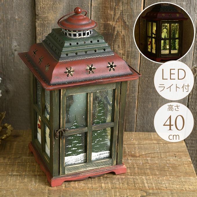 クリスマス 置物 ライト スノーマンの世界 ランタン  クリスマス雑貨 LEDライト 飾り かわいい おしゃれ インテリア 装飾 ヨーロッパ Xmas