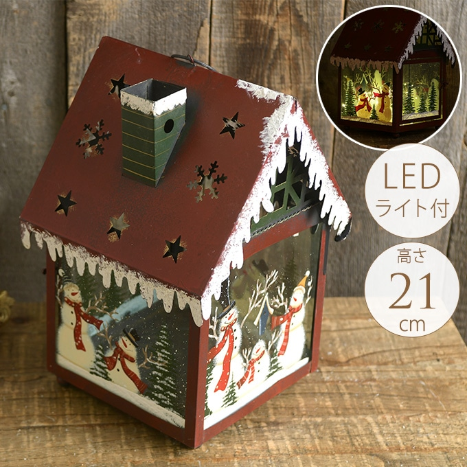 クリスマス 置物 ライト スノーマンの世界 ハウス型ランタン L  クリスマス雑貨 LEDライト 飾り かわいい おしゃれ インテリア 装飾 ヨーロッパ Xmas