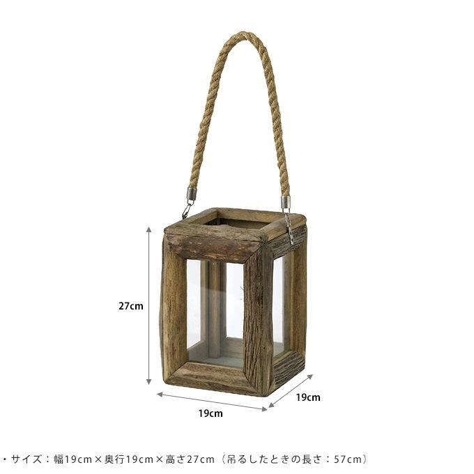 アンティーク 木製 ウッドランタン S  ハンギング 天然木 ポットカバー おしゃれ プランター カバー エアプランツ 吊るす 飾り