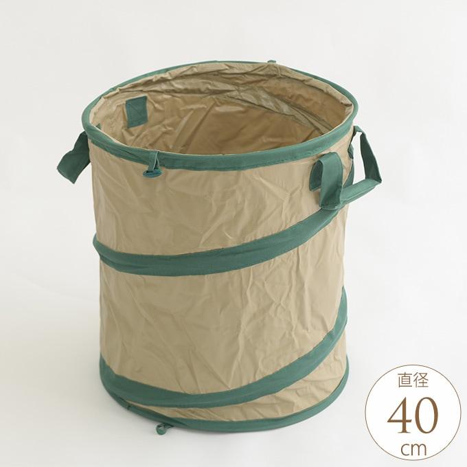 ガーデンバケツ 折りたたみ小  ガーデンバッグ コンパクト 収納 ごみ入れ 集め 土作り 堆肥 腐葉土 ガーデニング 園芸