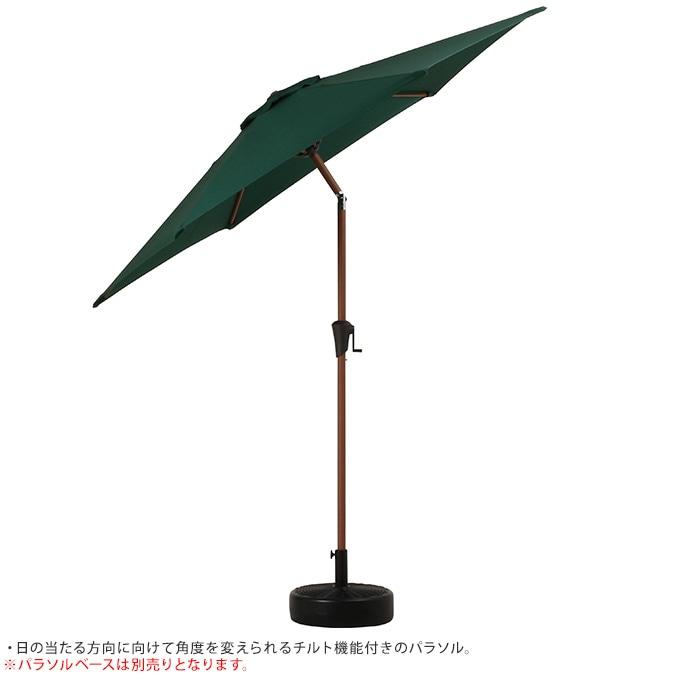 アルミパラソル木目柄 240cm