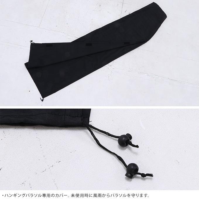ハンギングパラソル専用カバー