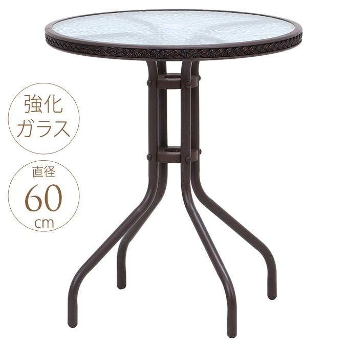 ガラステーブル(NEW)