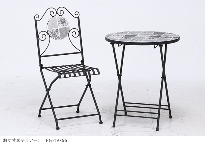 ガーデンモザイクテーブル