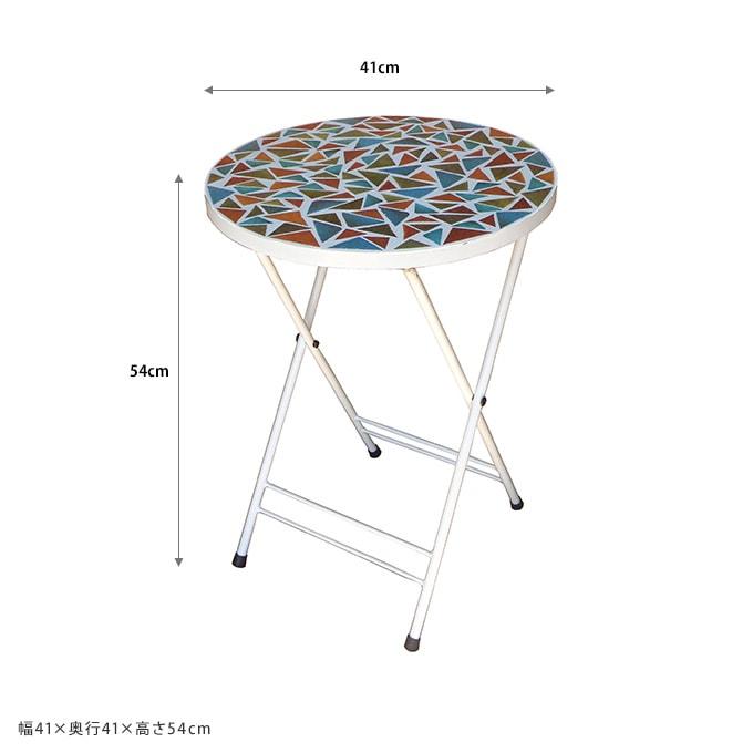 ガーデンモザイクサイドテーブル
