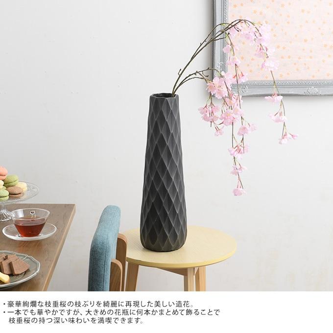 枝垂桜 Ver20