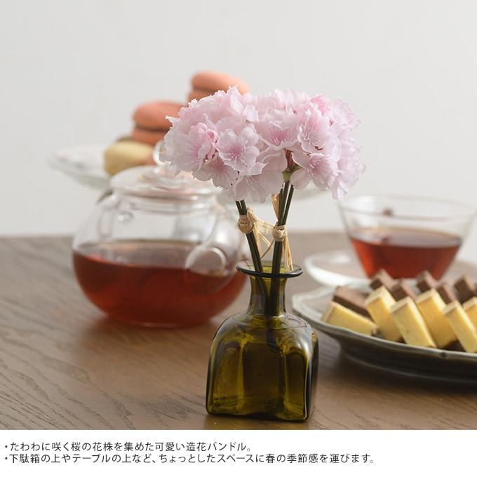 桜ピックバンドル