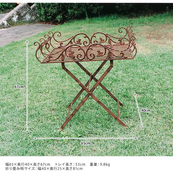 折り畳みテーブルスタンド 角型