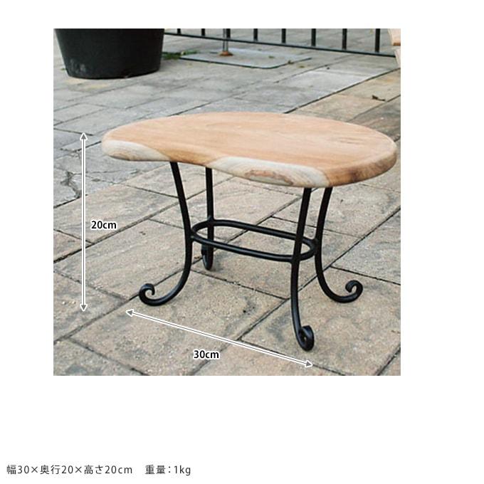 ミニマンゴーテーブル