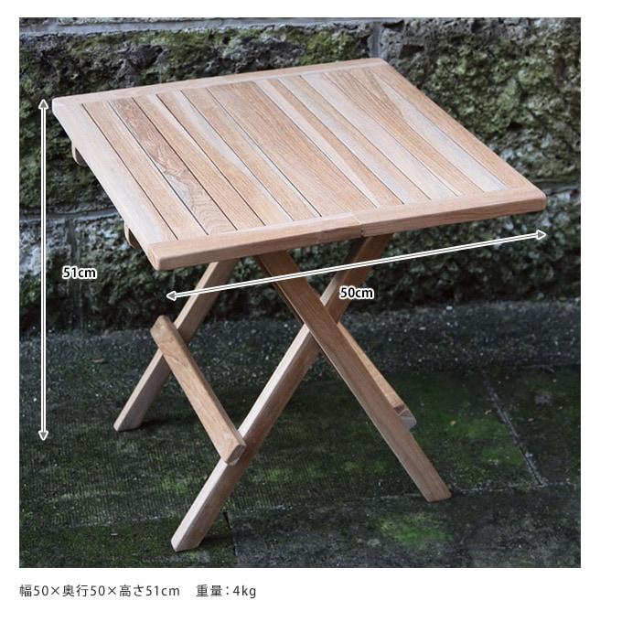 スコラテーブル