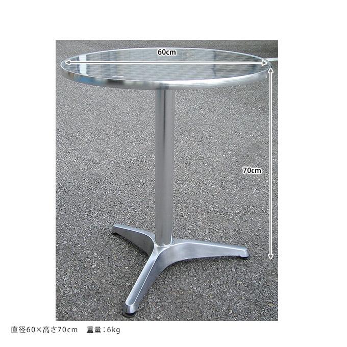 アルミテーブル 丸 YTS1-60