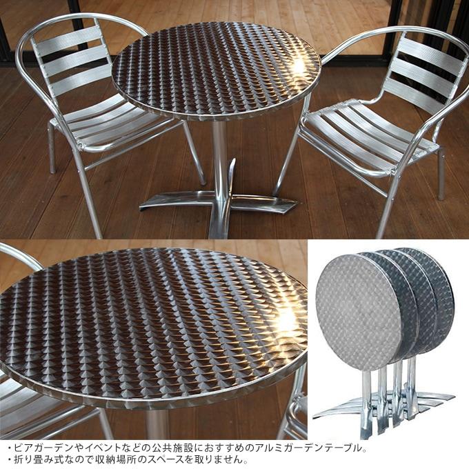 折りたたみアルミテーブル 丸 直径60cm