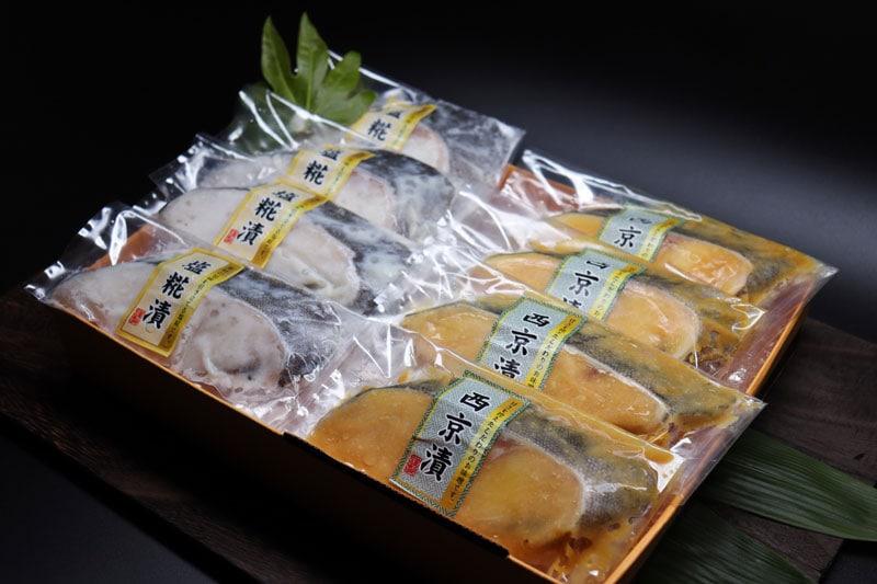 銀だら西京漬・塩糀漬8切セット