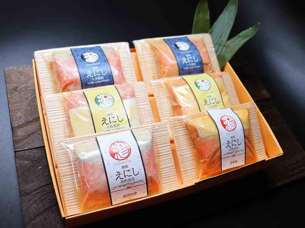 【越後えにし】三蔵漬け(鮭の大吟醸酒粕味噌漬け・三蔵元食べ比べセット)