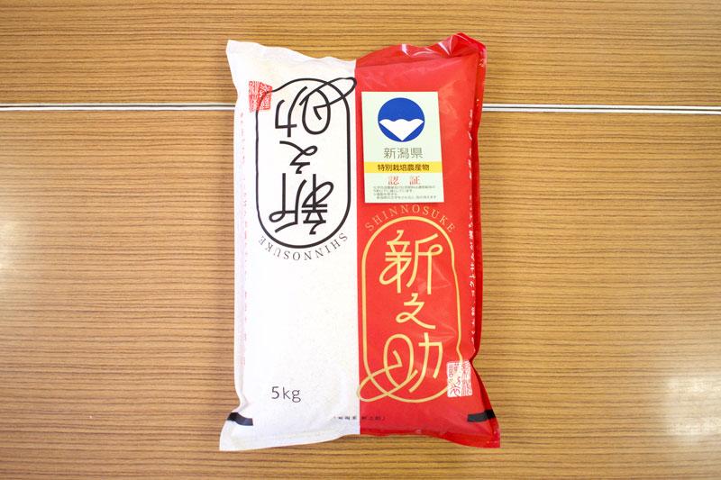 新潟県認証特別栽培米 新之助