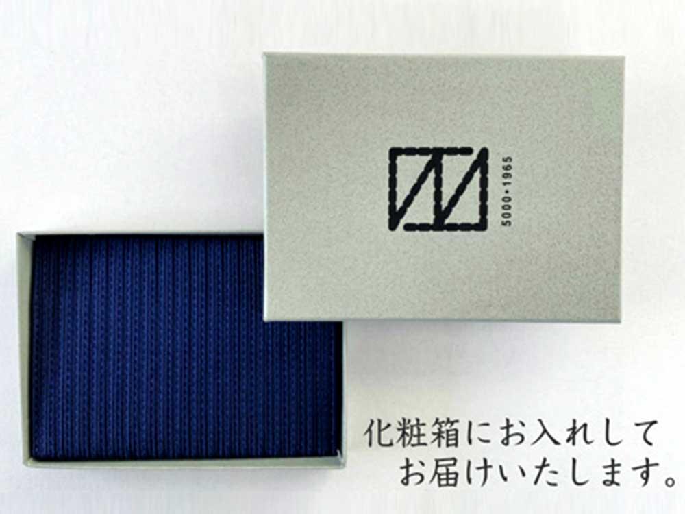 コード刺繍名刺入れ TSUNAGU