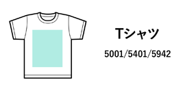 TシャツCAB