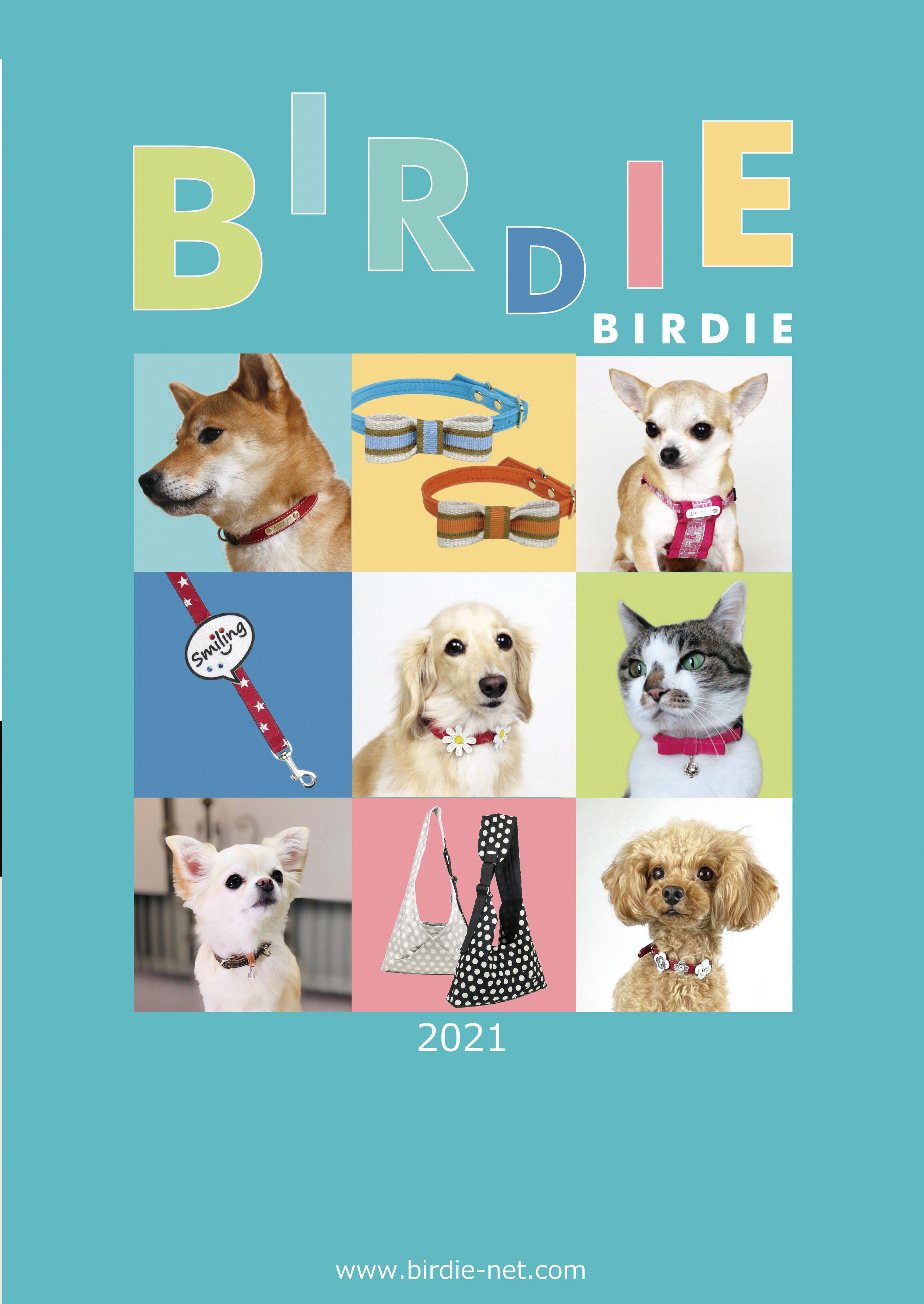 BIRDIE総合カタログ2021ss