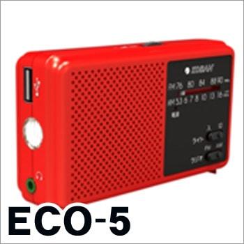 ラジオライトECO-5