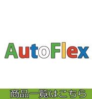 AutoFlex shaft