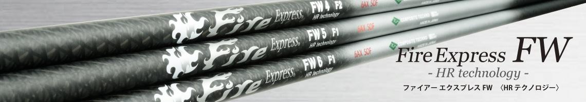 FireExpress FW- HR technology -