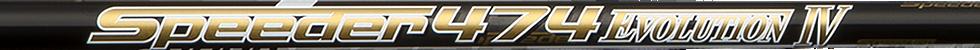 Speeder 474 Evolution4