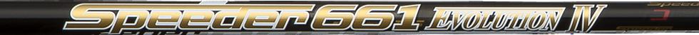 Speeder 661 Evolution4