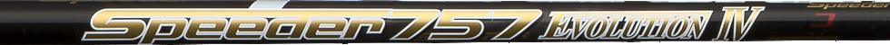 Speeder 757 Evolution4