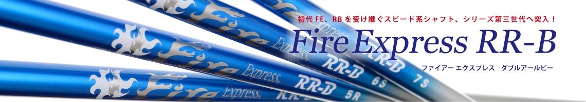 FireExpress RR-B