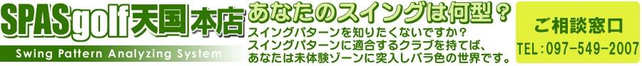EPON、RODDIO、三浦技研、FUSO Dream、Zodia
