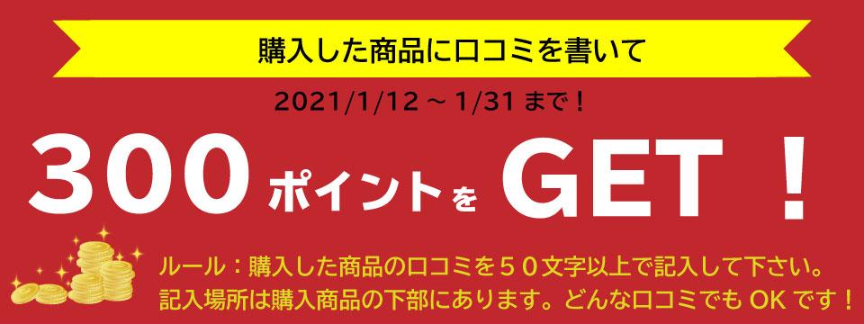BSDサプリメント—口コミ募集!