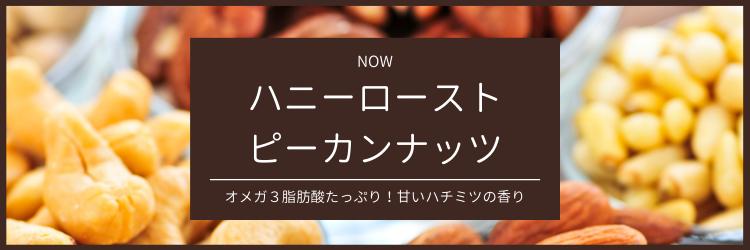BSDサプリメント-人気ダイエットサプリ