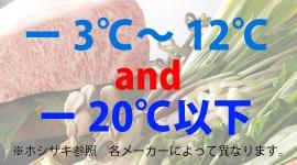 冷凍冷蔵コールドテーブル カテゴリー画像