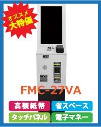FMC-27VA