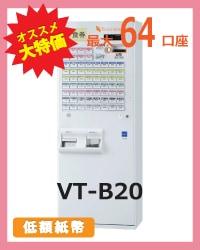 VT-B20