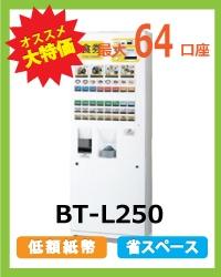 BT-L250