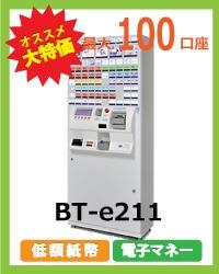 BT-e211